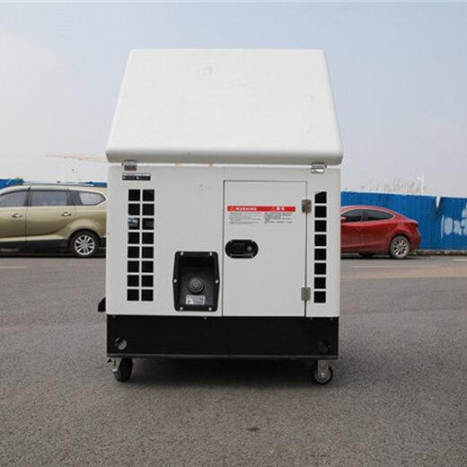 礦山開采用柴油發電機10千瓦