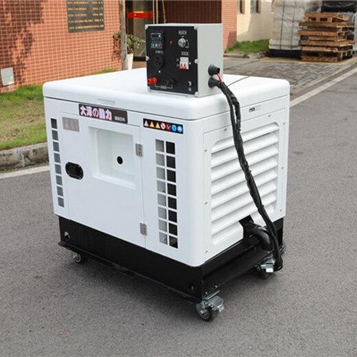 12KW水冷柴油發電機款式新