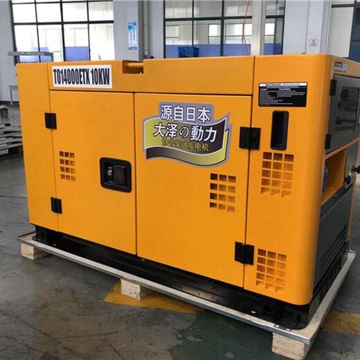 10千瓦柴油發電機直噴式