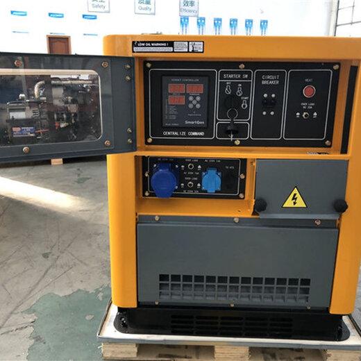 渦輪增壓12千瓦柴油發電機TO16000ET