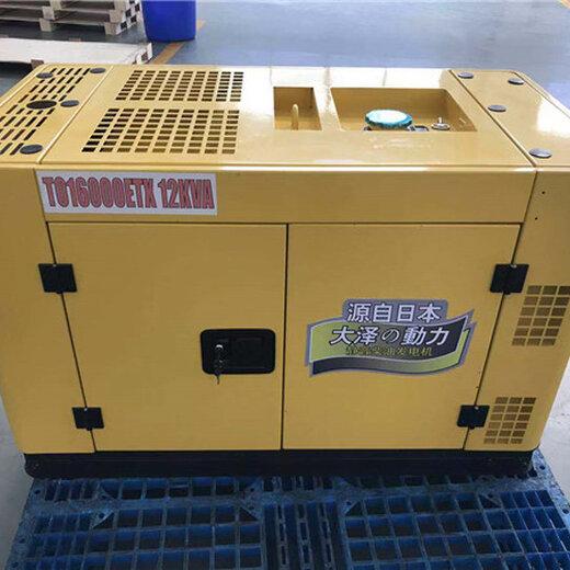 車輛安裝10千瓦柴油發電機箱體式