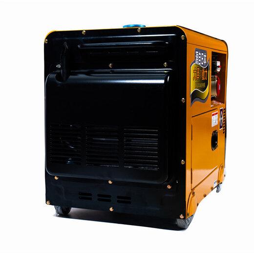 7KW戶外用柴油發電機尺寸