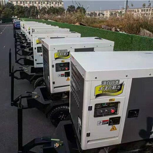 18KW移動靜音柴油發電機調試