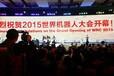 中国服务机器人市场i销售穿山甲餐饮服务机器人口碑最好