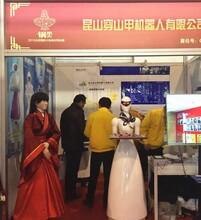 北京火锅展看送餐服务机器人如何影响火锅业行业格局和营销模式