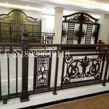 豪华别墅※阳台防护栏户外平台栏杆铝艺阳台栏杆图片