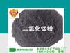 电解锌催化专用二氧化锰粉40-65%按需定制
