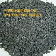 现货出售美国进口石油焦中硫焦弹丸焦图片