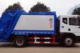 D9系列多利卡压缩式垃圾车《9吨压缩式垃圾车》