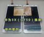 徐州华为3XG750外屏碎了换屏换外屏