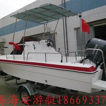 冲锋艇快艇大雨救援艇6米快艇