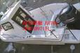 钓鱼船7米玻璃钢钓鱼船私人小艇