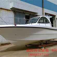 天津钓鱼船玻璃钢钓鱼船价格尺寸小型钓鱼船