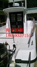 垂钓船国产钓鱼船海钓船河钓船9米中小型钓鱼艇