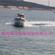 13米海钓船