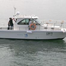 釣魚船,商務釣魚艇,海安11米釣魚船圖片
