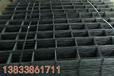 梯子筋哪家好#砖带网厂家#碰焊砖带网厂
