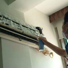广州空调维修移机清洗加雪种,快速上门