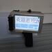 西宁手持式喷码机,西宁便携式打码机T1,西宁触摸屏喷码机