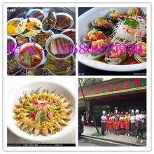 蒸菜培训——湖南浏阳蒸菜培训学校