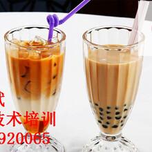江西哪里可以学奶茶江西奶茶培训学校