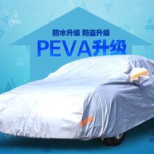杜邦布车衣宝马车罩3系5系7系X5宝马X6X1汽车防晒罩雨伞布车衣图片