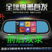 批发凌途X9升级版新品到货