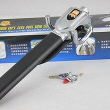 金盾HK988气囊锁汽车方向盘锁哪家货正品价格便宜?