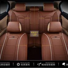 汽车专车座垫套专车定制超纤皮耐磨环保材料