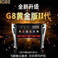 飞歌G8黄金版安卓DVD导航仪专车专用大屏中控DVD