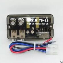 汽车音响高转低低音炮高转低音频转换器高音频转低音频滤波器