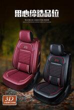 新款通用亚麻皮革四季汽车坐垫3D全包分体座垫皮革亚麻组合座套