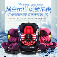 reebaby汽车儿童安全座椅0-12岁婴幼儿宝宝用座椅ISOFIX3C认证