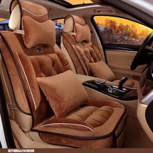 秋冬新款汽车软暖座垫汽车坐垫冬季新款天鹅绒羽绒棉布车垫座套