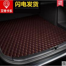 专车专用奔驰保时捷路虎后备箱垫宝马奥迪英菲尼迪JEEP捷豹尾箱垫