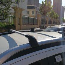 雪鐵龍C3XR橫桿C3-XR原車專用行李架車頂架載貨行李框行李箱筐圖片