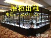 聊城珠寶展精品高矮玻璃展柜租賃組裝展柜租賃