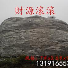 低价供应泰山石、景观石、招牌石、刻字石、门牌石