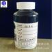 青州金昊紙和紙板挺度劑紙張挺度劑造紙助劑專用挺度劑生產廠家