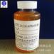JH-7300礦物油剝離劑山東造紙助劑生產廠家油剝離劑青州金昊