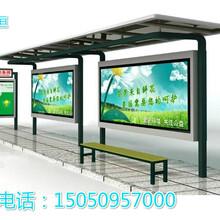 兴恒候车亭简约时尚XH-158款候车亭可加工定制户外公交站台专业生产候车亭