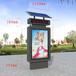 山西晋城电子站牌批量生产中太阳能灯箱滚动灯箱推荐江苏兴恒城市交通设施
