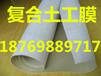 金华土工布生产厂家