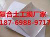 紹興土工布生產廠家