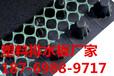 咸宁导水板生产厂家