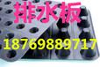 紹興導水板生產廠家