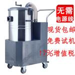 充电式工业吸尘器,工业吸尘器视频图片