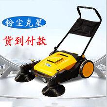 济南手推式扫地机比人力更节能高效