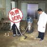 河南工廠用吸塵器價格,信陽工業吸塵器生產廠家