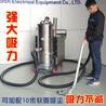 辽宁工业级吸尘器价格,丹东自动工业吸尘器